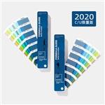 PANTONE彩通 CU色卡 2020年度色经典蓝限量版 GP1601ACOY20