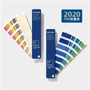 PANTONE彩通 TPG色卡 2020年度色经典蓝限量版