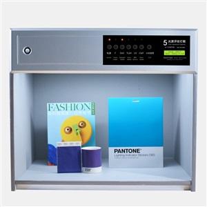 千通彩国际标准对色灯箱五光源箱