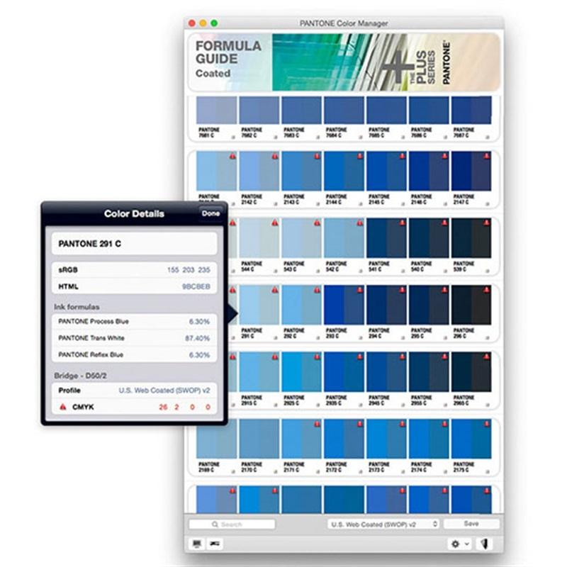 PANTONE彩通(潘通)色彩管理软件 国际标准 电子版色卡 在线查色软件 DWNLD-PS-CM100
