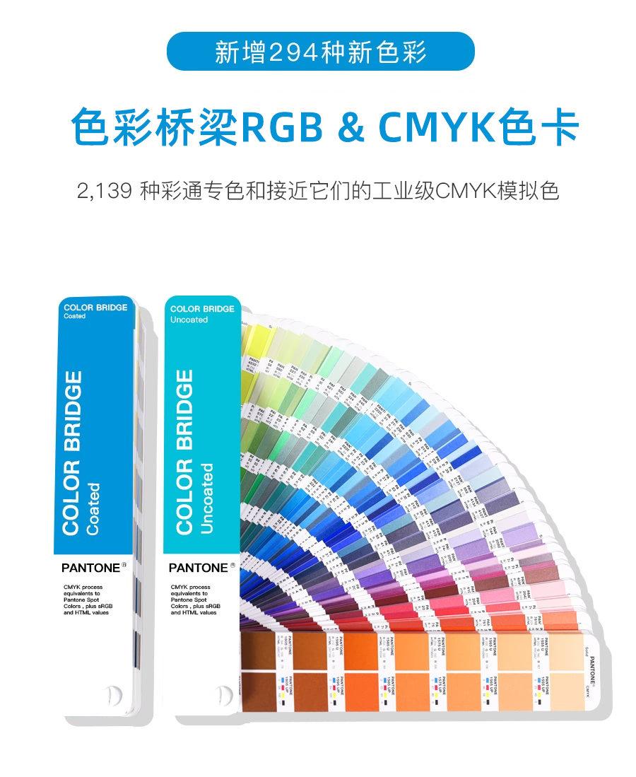 GP1602A-官网_01.jpg?x-oss-process=style/comp