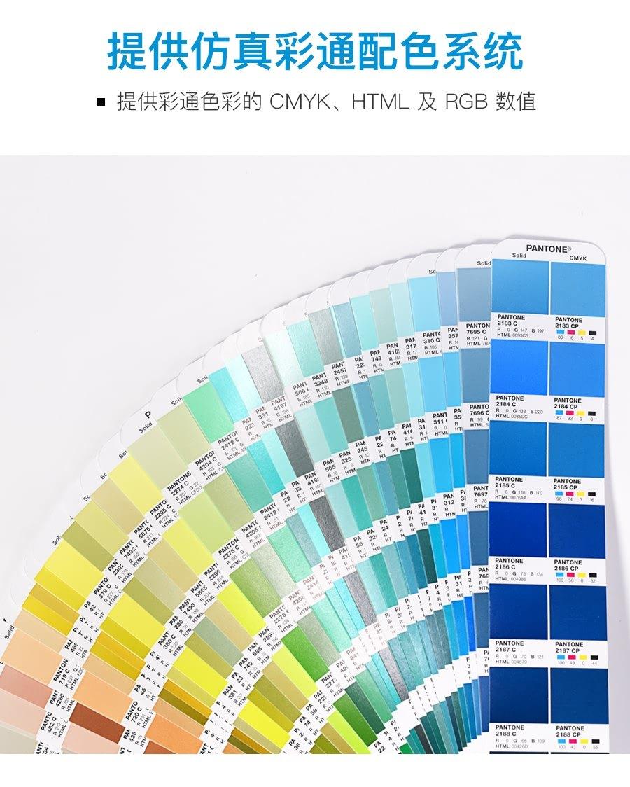 GP1602A-官网_03.jpg?x-oss-process=style/comp