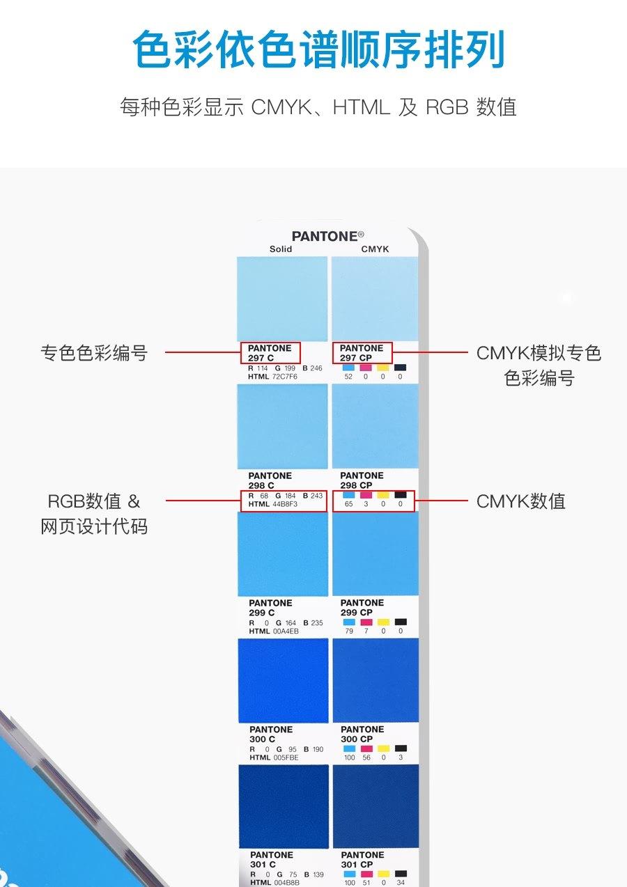 GP1602A-官网_09.jpg?x-oss-process=style/comp