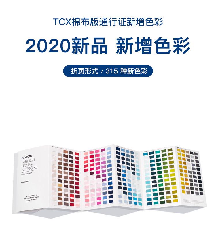 FHIC-210C_01.jpg?x-oss-process=style/comp